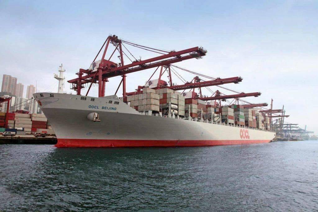 exportação ncm