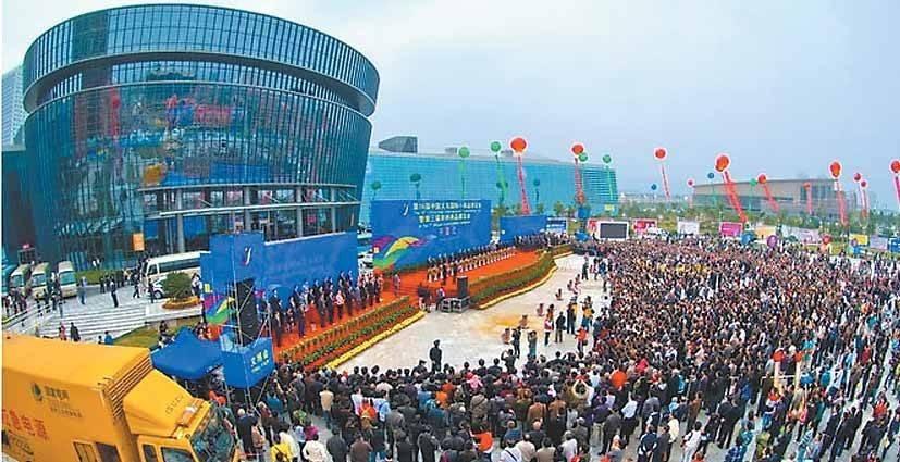 feira de negócios na china